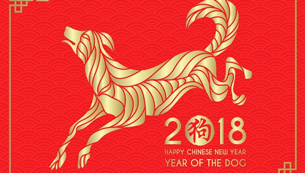 Year of the Dog Chinese New Year 2018
